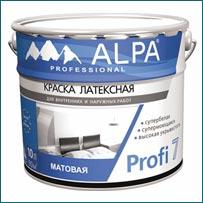 Краска ALPA Profi 7 в Краснодаре