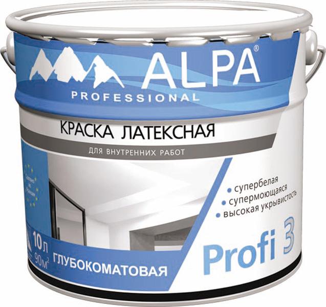 Купить Alpa Profi 3 в Краснодаре
