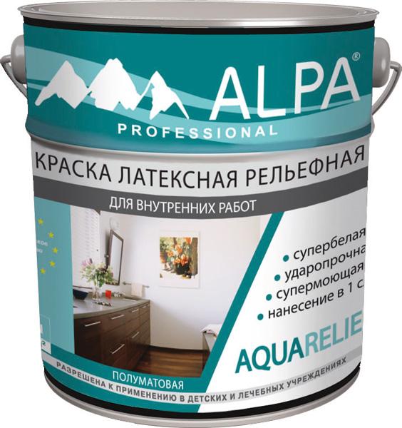 Купить Alpa AQUARELIEF в Краснодаре