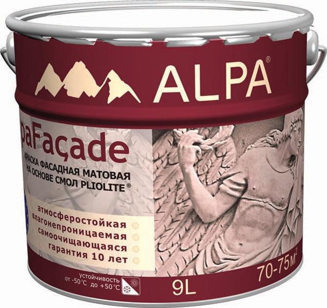 Купить ALPA FACADE в Краснодаре