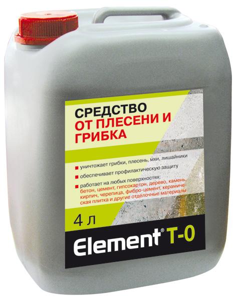 Купить Element Т-0 в Краснодаре