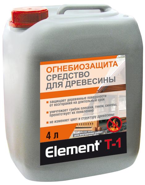 Купить Element Т-1 в Краснодаре