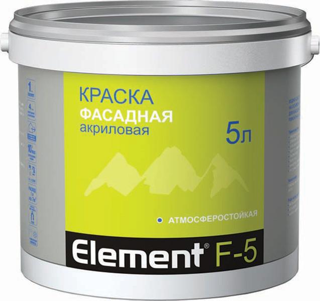 Купить Element F-5 в Краснодаре