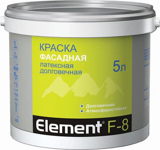 Купить Element F-8 в Краснодаре