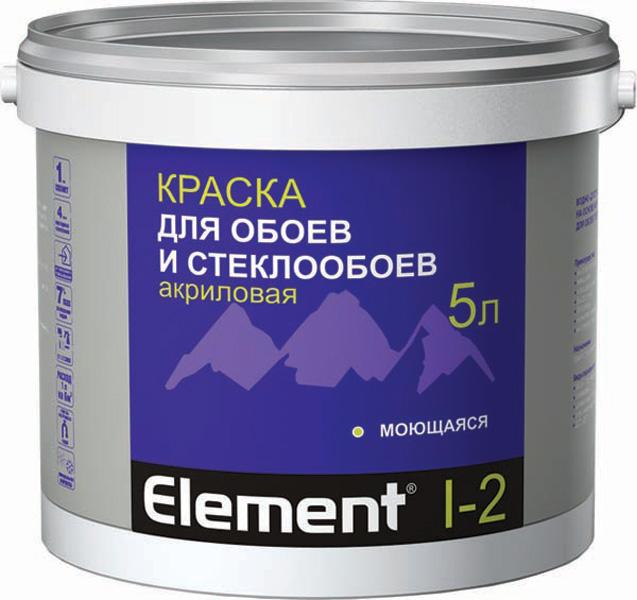 Купить Element I-2 в Краснодаре