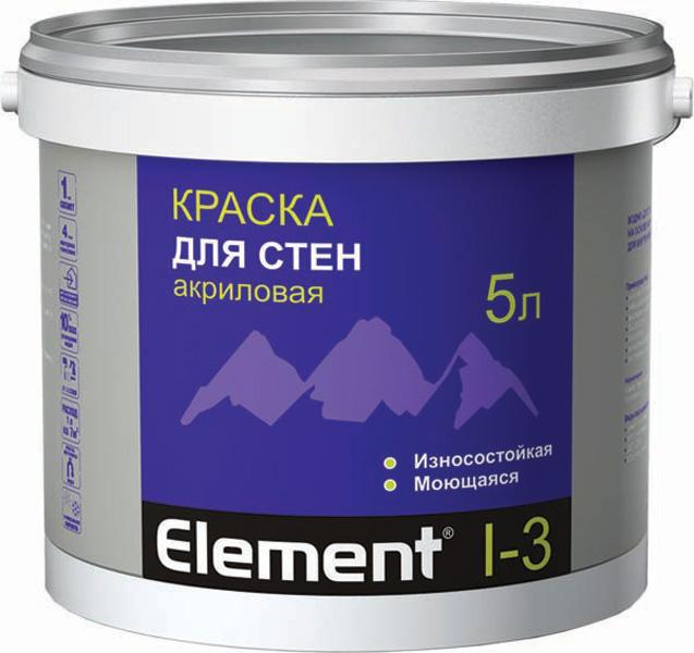 Купить Element I-3 в Краснодаре