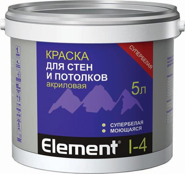 Купить Element I-4 в Краснодаре