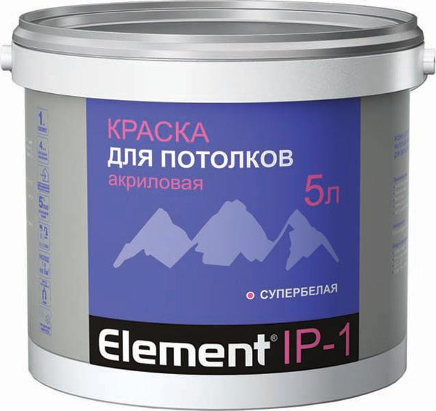 Купить Element IP-1 в Краснодаре