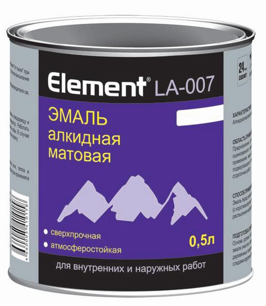 Купить ALPA Element LА-007 в Краснодаре