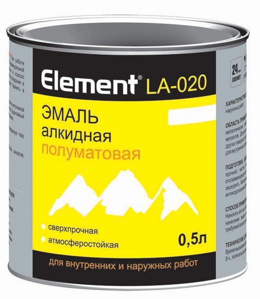 Купить Element LA-020 в Краснодаре