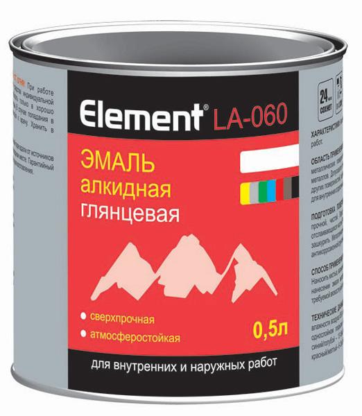 Купить ALPA Element LА-060 в Краснодаре