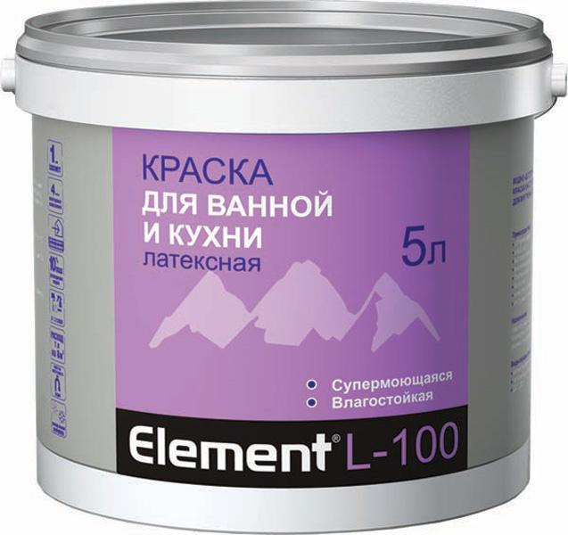 Купить Element L-100 в Краснодаре