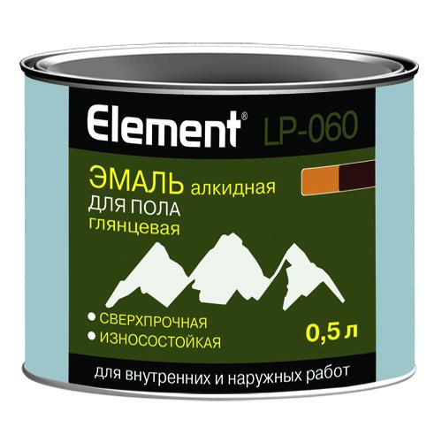 Купить ALPA Element LP-060 в Краснодаре
