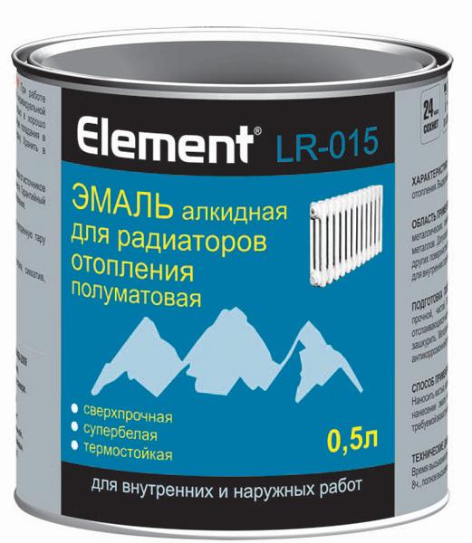 Купить ALPA Element LR-015 в Краснодаре