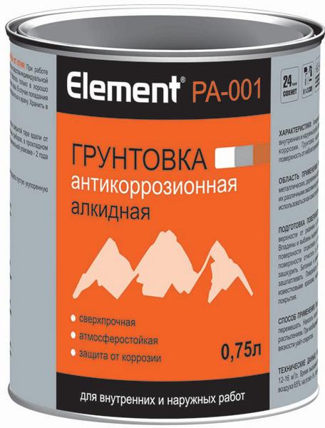 Купить Element PA-001 в Краснодаре