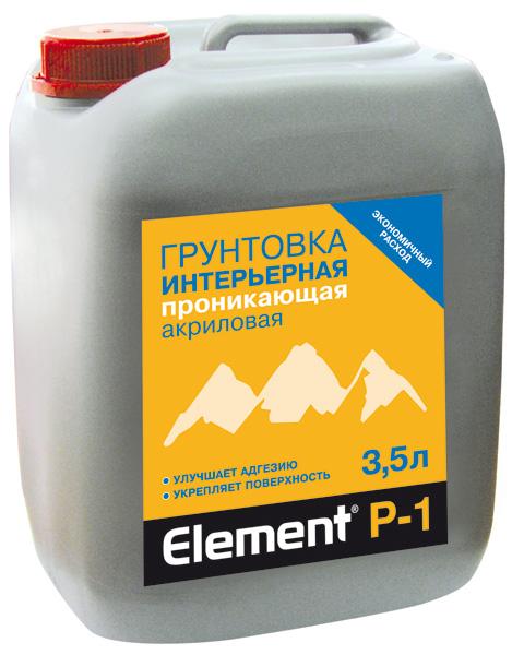 Купить ALPA Element P-1 в Краснодаре