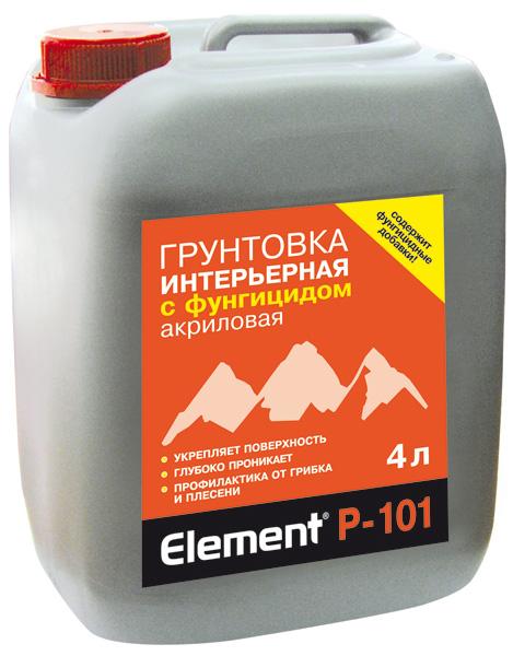 Купить ALPA Element P-101 в Краснодаре