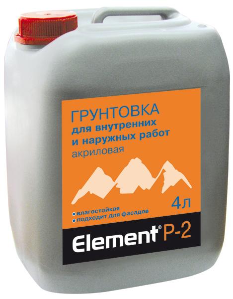 Купить ALPA Element P-2 в Краснодаре