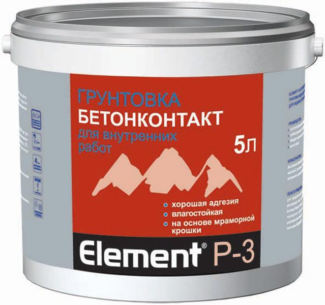 Купить ALPA Element P-3 в Краснодаре