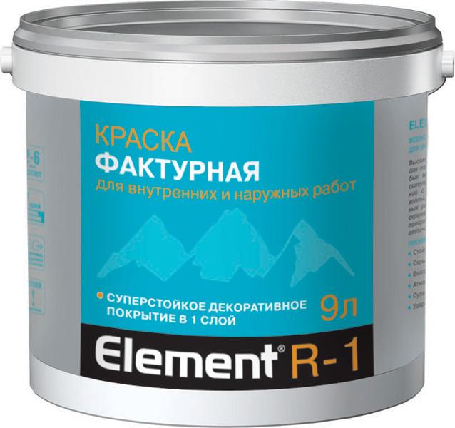 Купить Element R-1 в Краснодаре