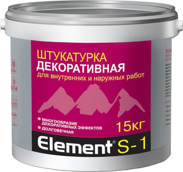 Купить Element S-1 в Краснодаре