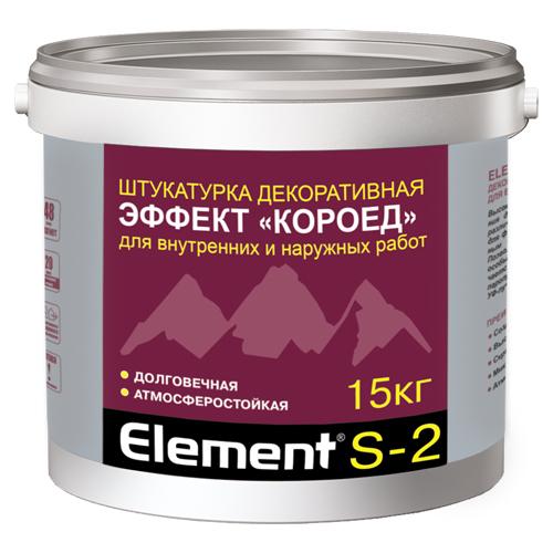 Купить Element S-2 в Краснодаре
