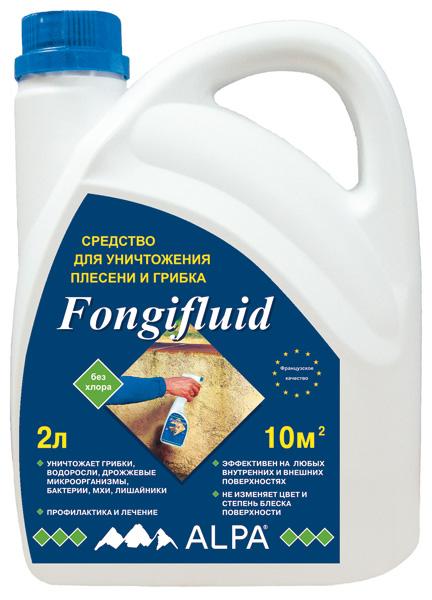 Купить Alpa Fongifluid в Краснодаре