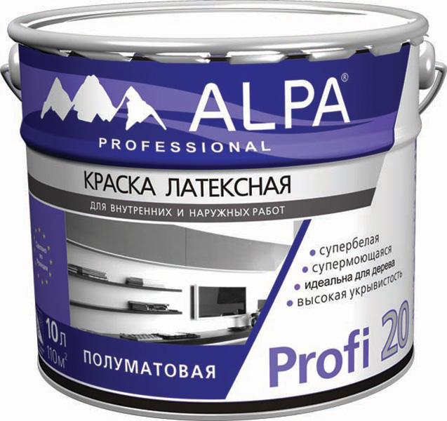 Купить Alpa Profi 20 в Краснодаре