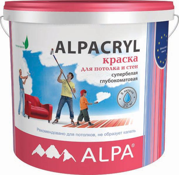 Купить ALPA ALPACRYL в Краснодаре