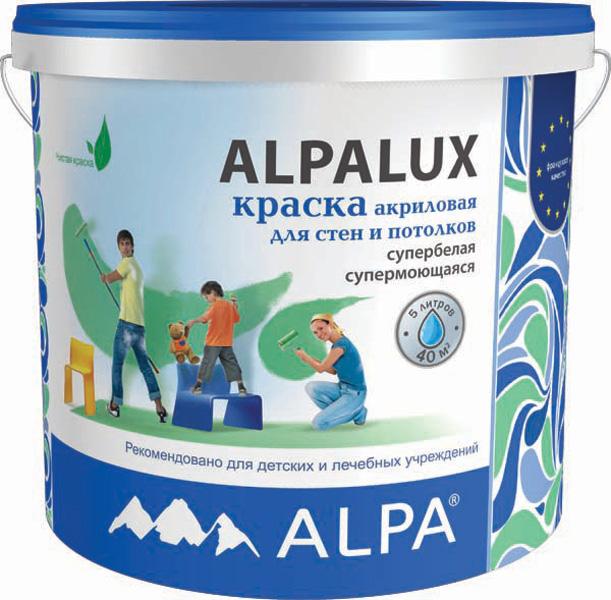 Купить ALPA ALPALUX в Краснодаре