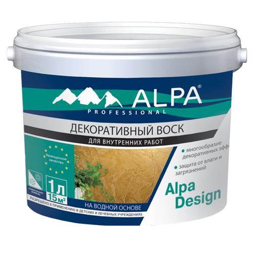 Купить Alpa Design в Краснодаре