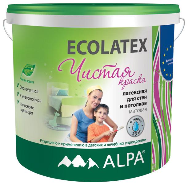 Купить ALPA ECOLATEX в Краснодаре