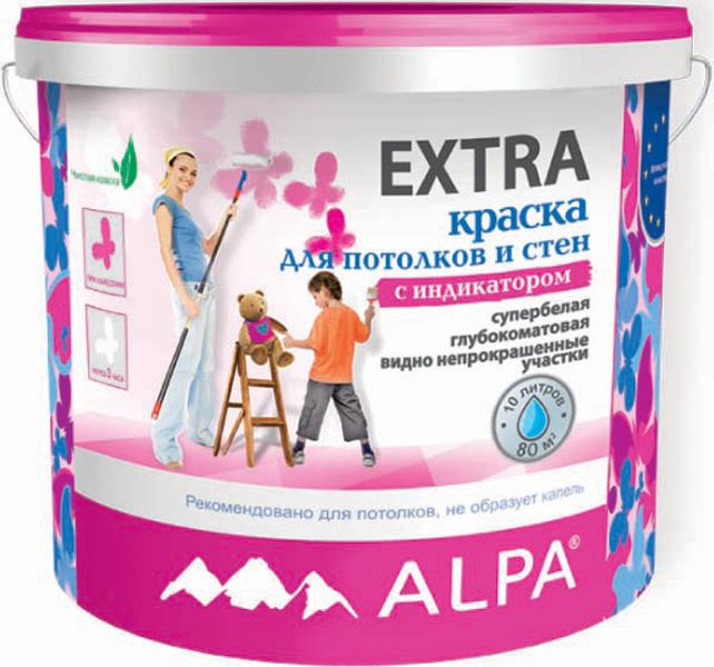 Купить ALPA EXTRA в Краснодаре