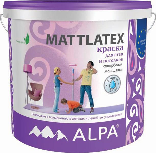 Купить ALPA MATTLATEX в Краснодаре